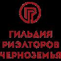 Логотип гильдия риэлторов черноземья
